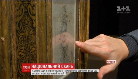 Рисунок Леонардо да Винчи признали Национальным сокровищем Франции