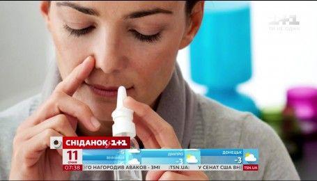 Краплі для носа – звичні ліки чи небезпека для здоров'я?