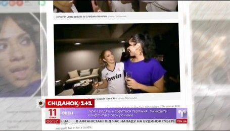 Дженіфер Лопес подарувала своїй сестрі на день народження Роналду