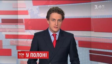 В Донецке боевики захватили в плен медсестру