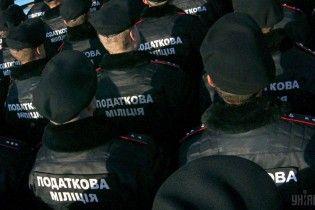 Податкову міліцію достроково ліквідували через технічну помилку в законі - нардеп