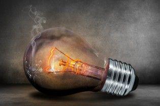 Енергетична пастка