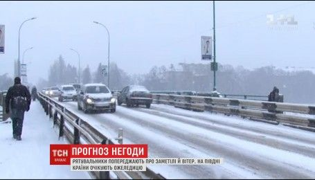 Новая зимняя атака: на Украину снова надвигаются метели