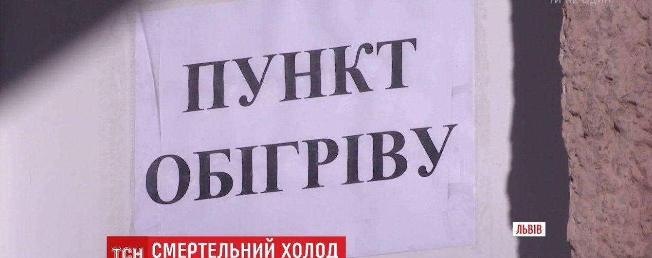 """В Одессе откроют пункты обогрева с инфракрасным """"теплом"""""""