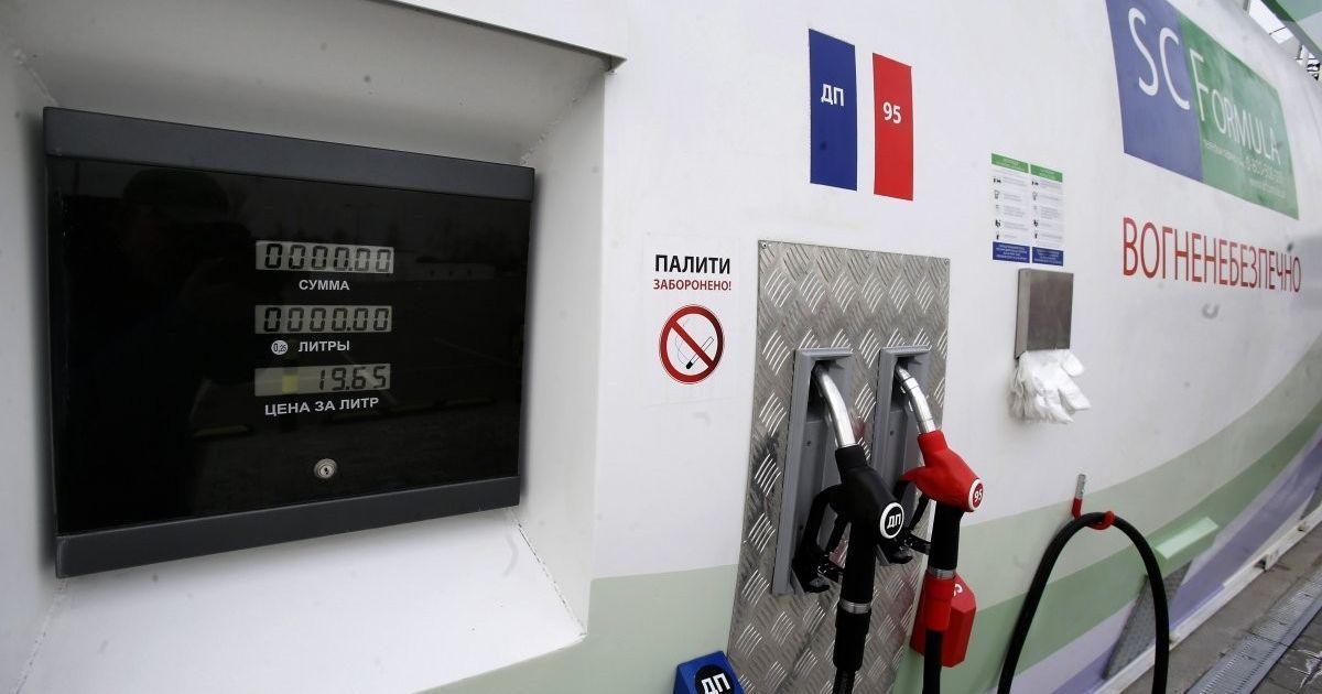 """Энергетическая зависимость Украины от России становится все более очевидной и скоро достигнет """"точки невозврата"""", - эксперт"""
