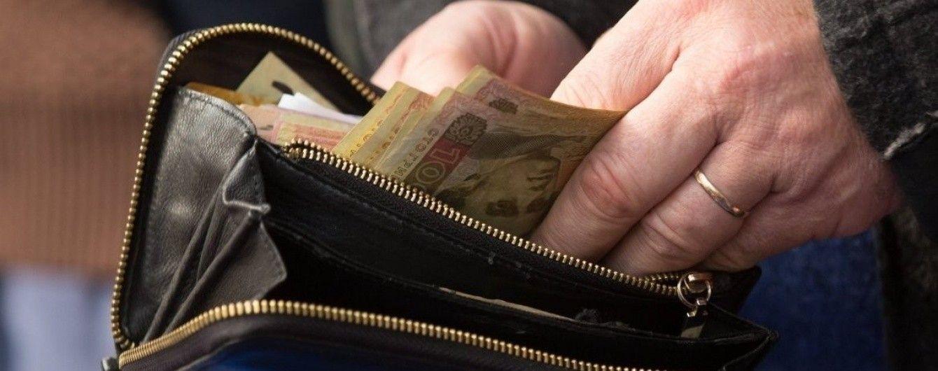 С Нового года в Украине выросли минимальные зарплаты и пенсии, но подорожало отопление