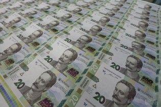 Податківці Донеччини викрили конвертаційний центр із річним обігом у 330 млн грн
