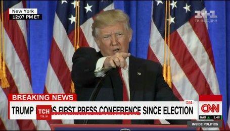 В Нью-Йорке состоялась первая пресс-конференция избранного президента Дональда Трампа