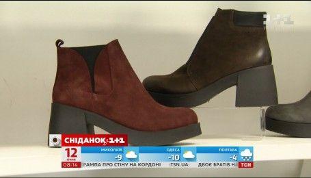 Какая зимняя обувь самая популярная среди украинок
