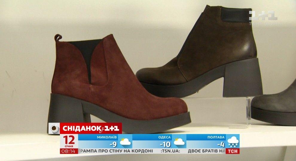 Відео - Яке зимове взуття найбільш популярне серед українок ... 5054fbead3390