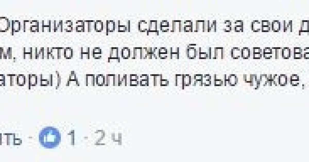 "Реакция на ""антиконференцию"" @ Рагулі"