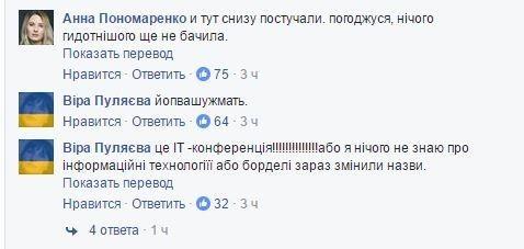 Антиконфа реакція _2