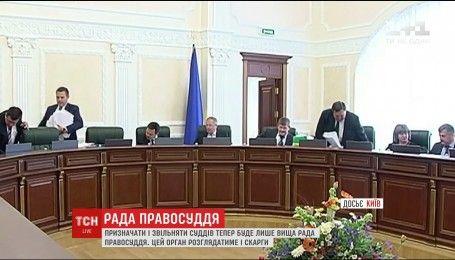 Новостворена Вища рада правосуддя розгляне 13 тисяч скарг на суддів