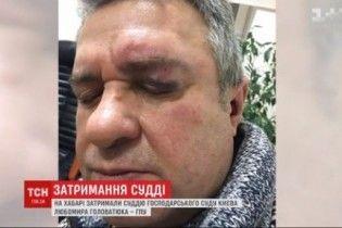 У Києві побили високопоставленого суддю, затриманого за хабар в $ 16 тисяч