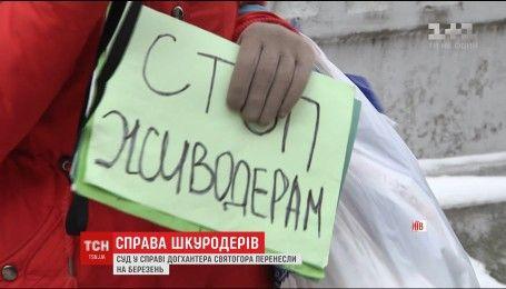 Зоозахисники влаштували акцію протесту щодо діяльності скандального догхантера