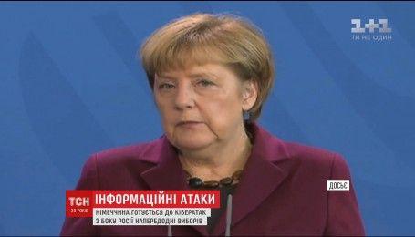 Российские хакеры хотят подорвать стабильность в Германии