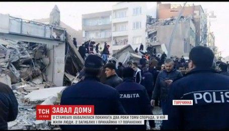 В Стамбуле обрушился дом, есть погибшие