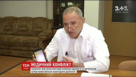 Загострюється конфлікт між директором Інституту серця Тодуровим й МОЗ