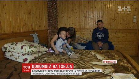 Подружжя Марчуків просить допомогти небайдужих людей врятувати життя їхнього сина