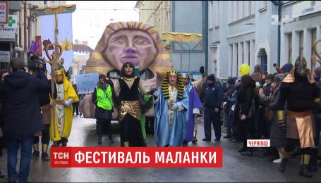 Черновцы превратились в большой танцпол