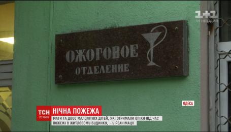 Під час пожежі на Одещині постраждала мати та двоє її малолітніх дітей
