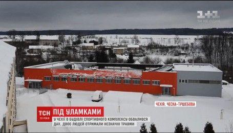 Крыша спортивной арены в Чехии не выдержала тяжести снега и упала
