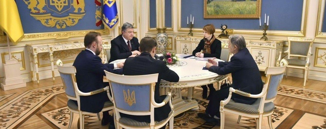 Украина подает иск в Гаагский трибунал против России - Порошенко