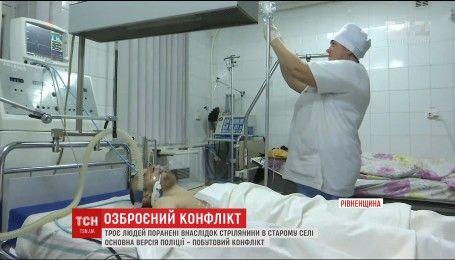 Сільські розбірки: внаслідок перестрілки на Рівненщині троє чоловіків отримали поранення