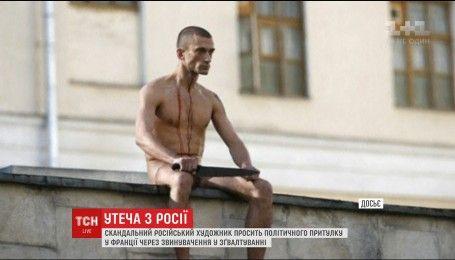 Відомий своїми скандальними оголошеннями художник Павленський втік з Росії через звинувачення у зґвалтуванні
