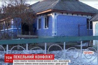 Подозреваемого в поджоге собственной жены и детей в Одесской области возьмут под стражу
