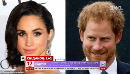 Принц Гаррі познайомив кохану з ріднею