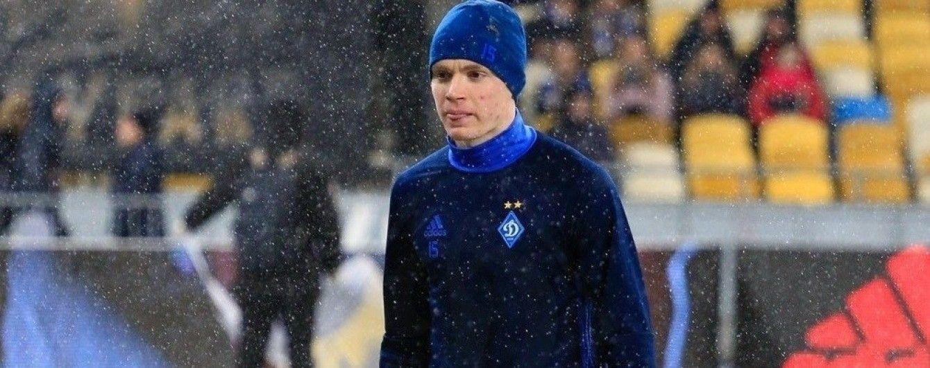 Динамовца Цыганкова вызвали в молодежную сборную Украины после травмы
