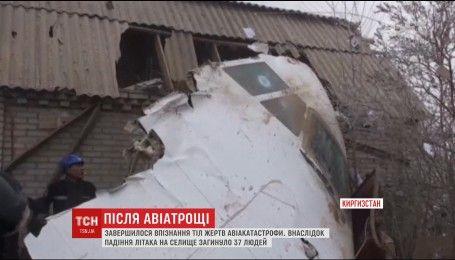 Кількість жертв авіакатастрофи у Киргизстані зросла до 38 людей