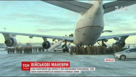 Американські війська спільно з норвезькими проведуть навчання на кордоні з Росією