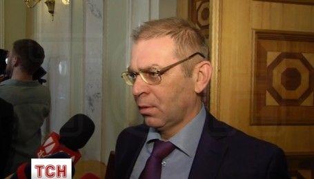 Пашинський розповів, що думає про компромати Портнова