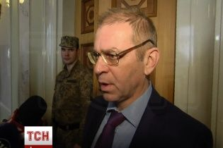 Пашинского в Раде ударили дверью, когда он отвечал на вопросы о пленки Портнова