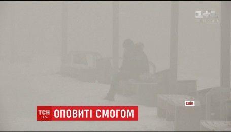 Синоптики пояснили причини виникнення їдкого смогу у столиці