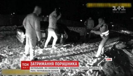 В Сумах задержания водителя-нарушителя едва не обернулось стрельбой