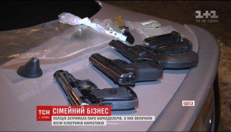 Килограммы наркотиков и оружие: в Одессе задержали семейную пару наркодилеров