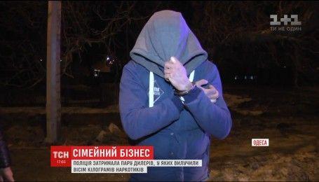 Семейную пару наркодилеров задержали в Одессе