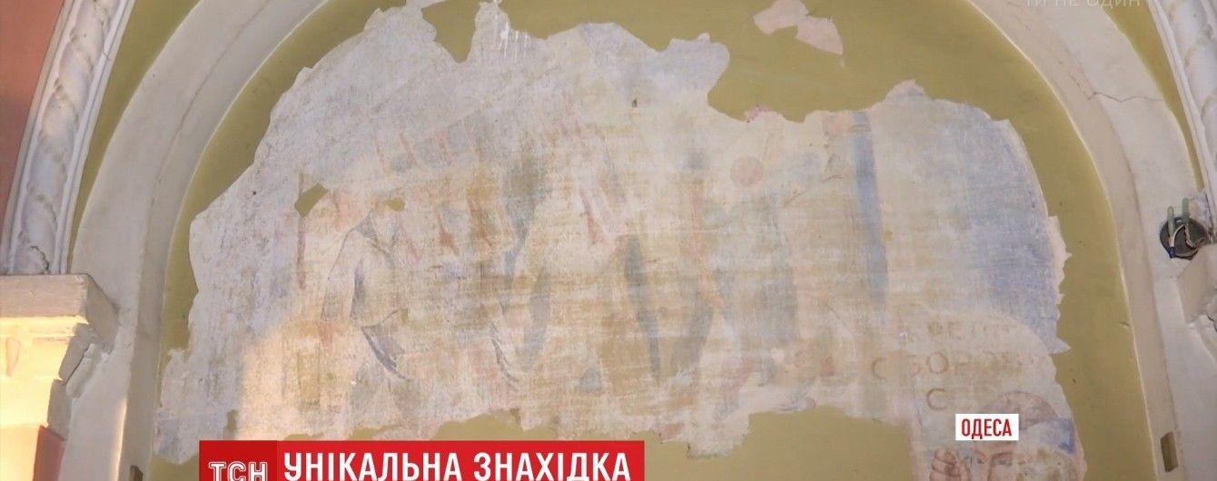 В Одесі випадково знайшли найбільшу колекцію фресок українських монументалістів