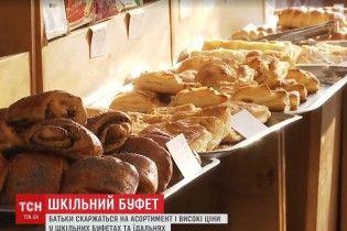 Бешеные цены: в столице школьникам продают еду с двойной наценкой