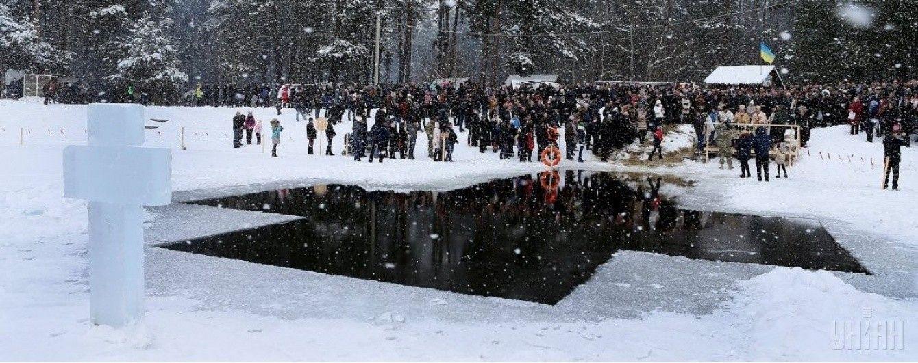 Безопасное Крещение: спасатели дали советы украинцам, как избежать беды во время ныряния