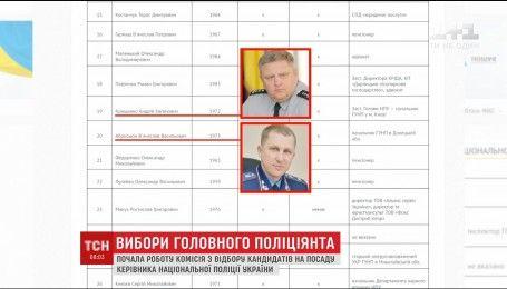 На посаду головного поліцейського України претендують майже сім десятків охочих