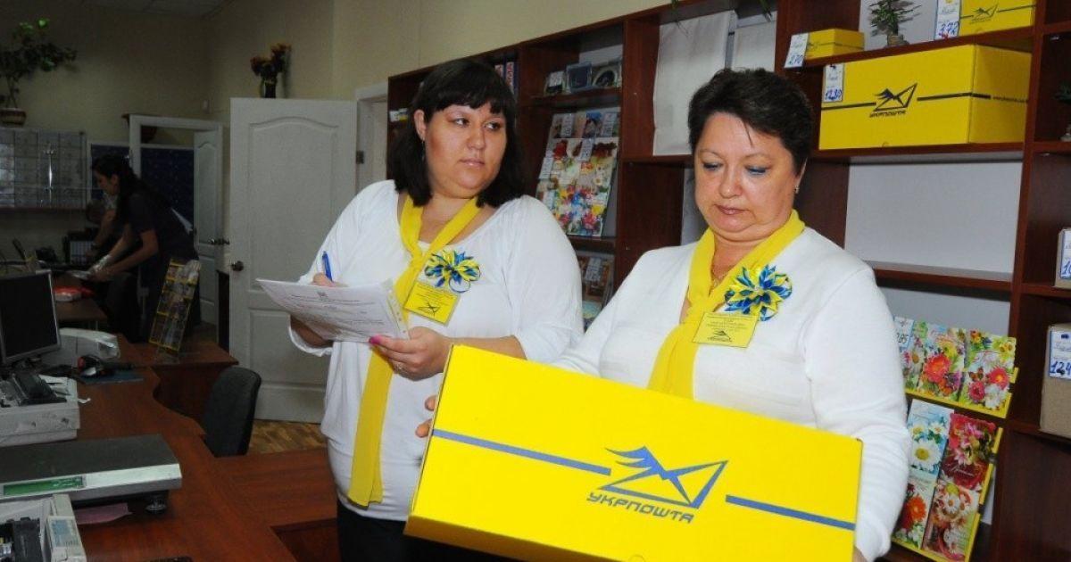 """""""Укрпочта"""" замахнулась на поставки природного газа в Украину"""