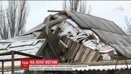 Вогонь по всій лінії фронту: бойовики знову стріляли на Луганщині