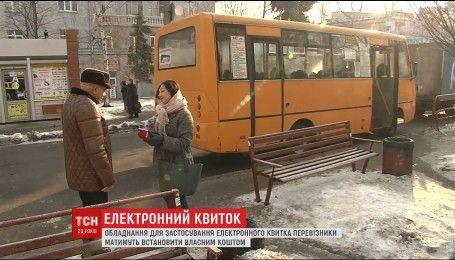 Без талончиков: в Украине ввели единый электронный билет в транспорте
