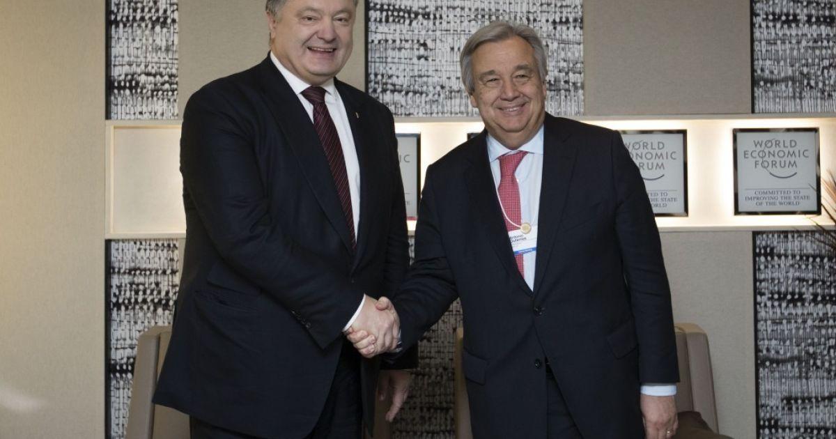 Українські політики привезли позитивні обіцянки з економічного форуму в Давосі