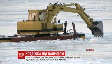 В Одесской области мужчины с помощью плавучего экскаватора пробивали лед на лимане, чтобы украсть кабель