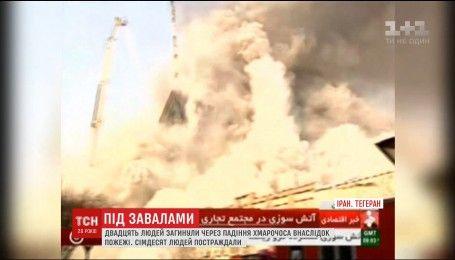 В Тегеране спасатели оказались в огненной ловушке во время тушения пожара в 17-этажном здании